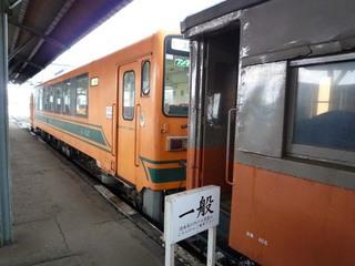 P1040381.jpg