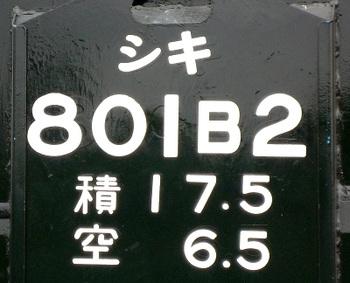 P1020982