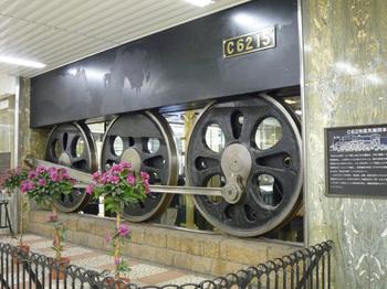 P1030651