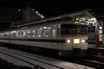 Img_0830