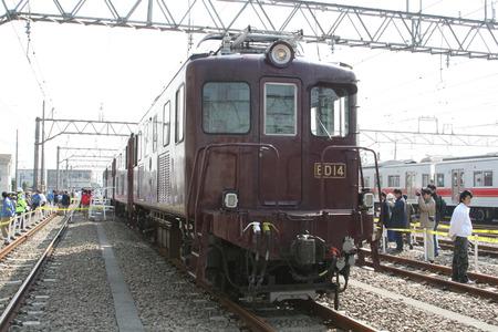 3002.JPG