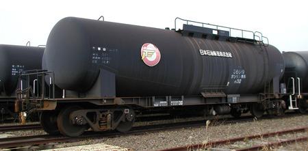 38019.JPG