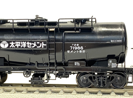 A1003.JPG