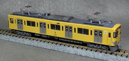 CIMG0280.JPG