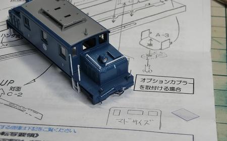 CIMG0349.JPG