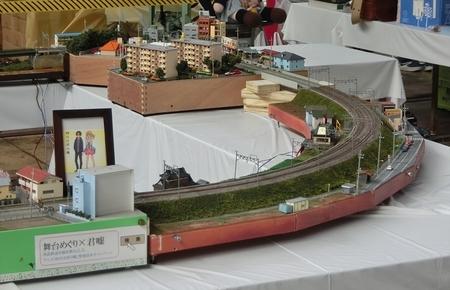 CIMG0568.JPG