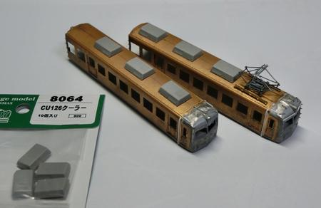 CIMG0682.JPG