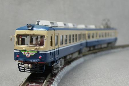 CIMG0850.JPG