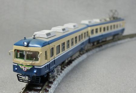 CIMG0851.JPG