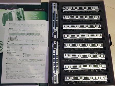 CIMG1503.JPG