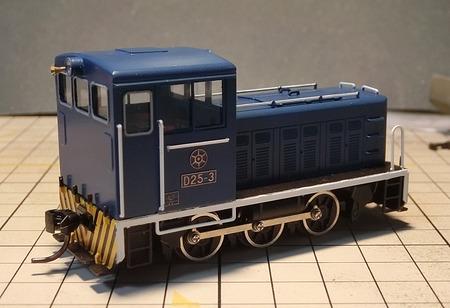 CIMG1522.JPG