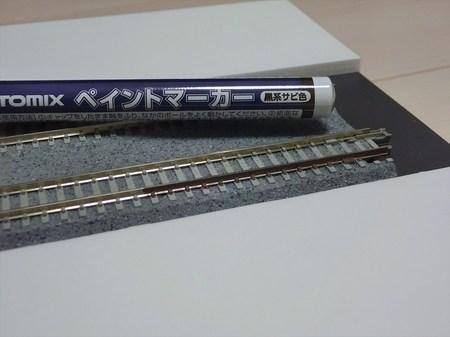 CIMG1535.JPG