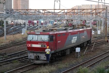 DSC00112.JPG