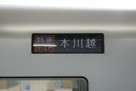 DSC01586.JPG