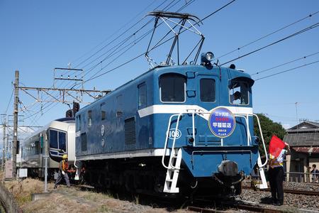 DSC06773.JPG