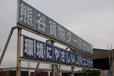 DSC07312.JPG