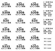 コメント 2020-08-18 174331.jpg