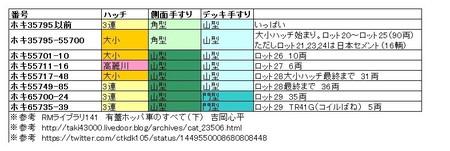 スクリーンショット 2021-10-17 113011.jpg