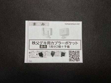 IMG_3595.JPG