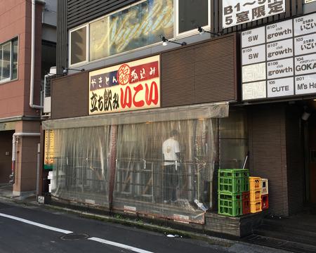 IMG_6028.JPG