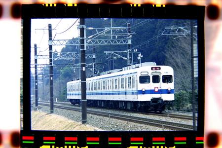 IMG_8440 - コピー (3).JPG