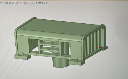 IMG_E1700.JPG
